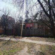 фото Киев Рабочая ул.