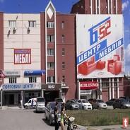 фото Киев Братиславская ул., 52